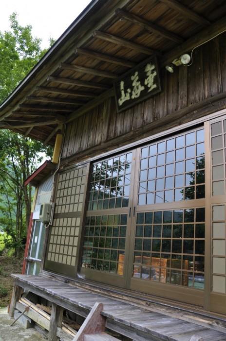 坂ノ上神社 004