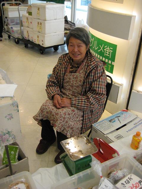 井川朝市のお母さん